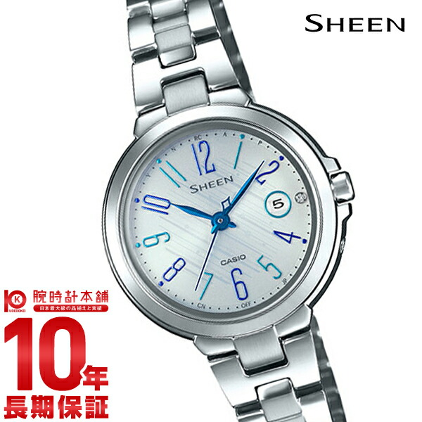 カシオ シーン SHEEN ソーラー ステンレス SHW-5100D-7AJF レディース2018/10/05(予約受付中)