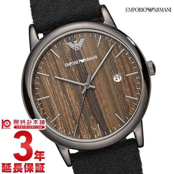 最大1200円割引クーポン対象店 エンポリオアルマーニ EMPORIOARMANI ルイージ AR11156 メンズ