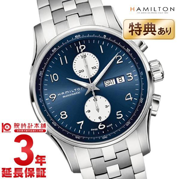 ハミルトン ジャズマスター HAMILTON ジャズマスターマエストロ H32766143 メンズ