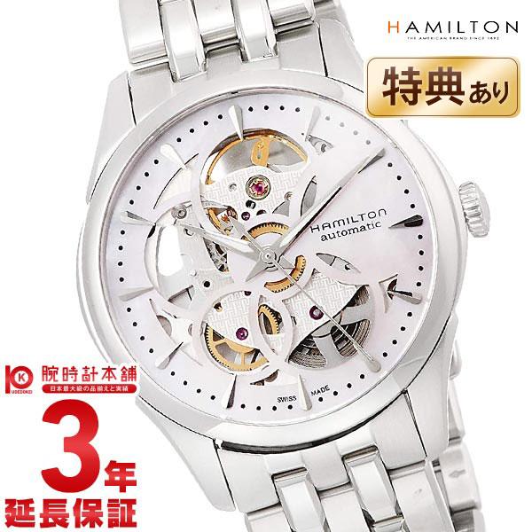 ハミルトン ジャズマスター HAMILTON ジャズマスター ビューマチック H32405171 レディース