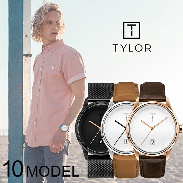 【1500円割引クーポン】タイラー TYLOR メンズ 腕時計 時計 TLAB スーツ ビジネス 男性 人気 プレゼント【あす楽】
