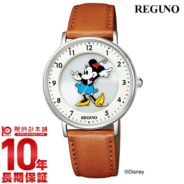 シチズン レグノ ディズニー ミニー CITIZEN REGUNO ソーラーテック KP3-112-12 腕時計 メンズ レディース 革ベルト Disney