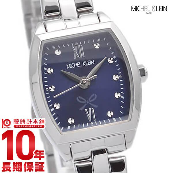 ミッシェルクラン 時計 MICHEL KLEIN AJCK096 腕時計 レディース リボン トノー ネイビー