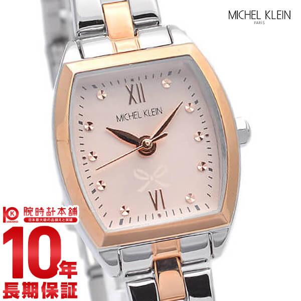 ミッシェルクラン 時計 MICHEL KLEIN AJCK097 腕時計 レディース リボン トノー ピンク