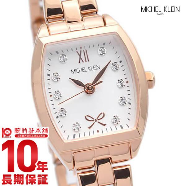 ミッシェルクラン 時計 MICHEL KLEIN AJCK098 腕時計 レディース リボン トノー ピンクゴールド