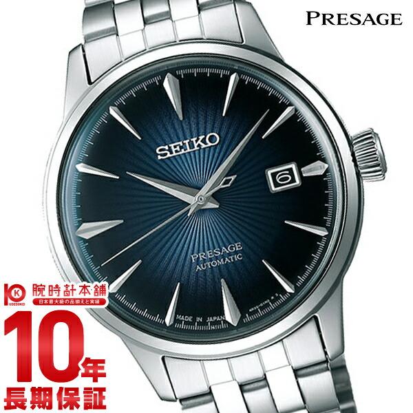 最大1200円割引クーポン対象店 セイコー プレザージュ 腕時計 SEIKO PRESAGE 自動巻き メカニカル SARY123 腕時計 メンズ ベーシックライン カクテル ブルームーン