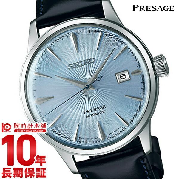 セイコー プレザージュ 腕時計 SEIKO PRESAGE 自動巻き メカニカル SARY125 腕時計 メンズ ベーシックライン カクテル スカイダイビング