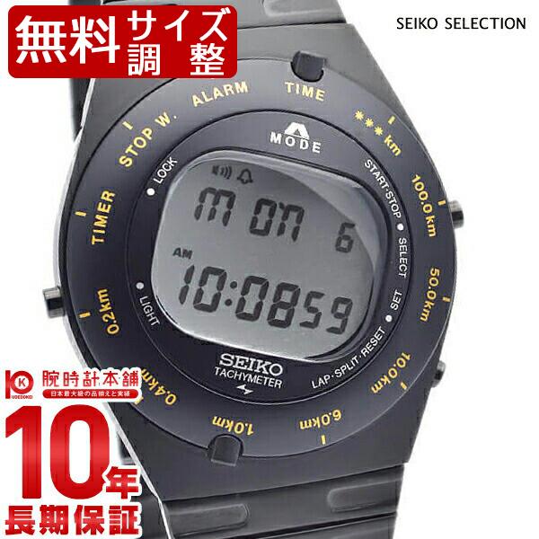 最大1200円割引クーポン対象店 セイコーセレクション 腕時計 メンズ SEIKOSELECTION 10気圧防水 ジウジアーロ・デザイン 限定モデル 復刻デザイン 限定3000本 SBJG003【あす楽】