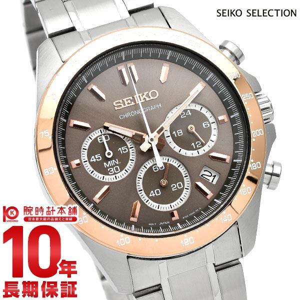 セイコー セイコーセレクション クロノグラフ 10気圧防水 SEIKO SELECTION SBTR026 腕時計 セイコー スピリット メンズ シルバー