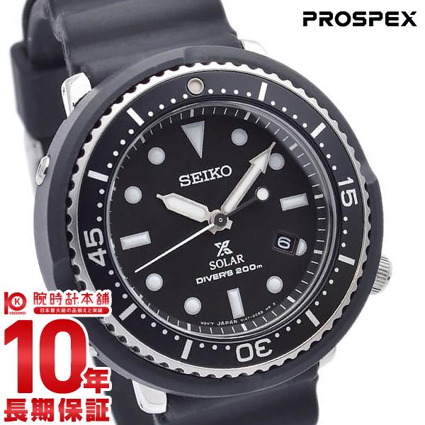 Canned SEIKO Pross pecks diver LOWERCASE-limited model SEIKO PROSPEX diver  scuba solar STBR007 watch men tuna