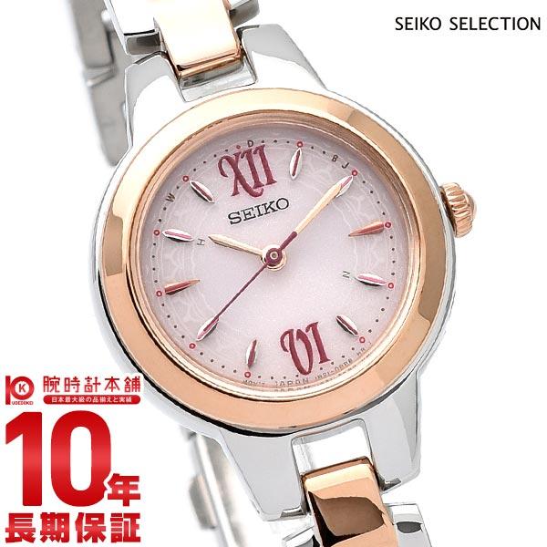 最大1200円割引クーポン対象店 セイコー 腕時計 セイコーセレクション ソーラー電波 電波ソーラー SEIKO SELECTION 10気圧防水 SWFH102 腕時計 レディース ピンク シンプル いちご