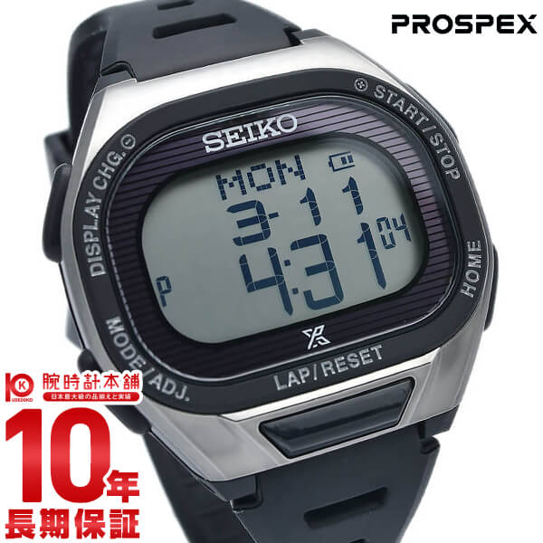 セイコー プロスペックス SBEF045 PROSPEX 店内全品対象 最大2000円クーポン 店内最大ポイント46倍 4日20時~ 商舗 ソーラー 10気圧防水 ランニングウォッチ 腕時計 メンズ スーパーランナーズ