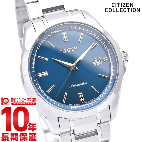 Citizen Collection Citizen Collection Self Winding Watch Mechanical Calendar Nb1041 84l Watch Men Silver Blue