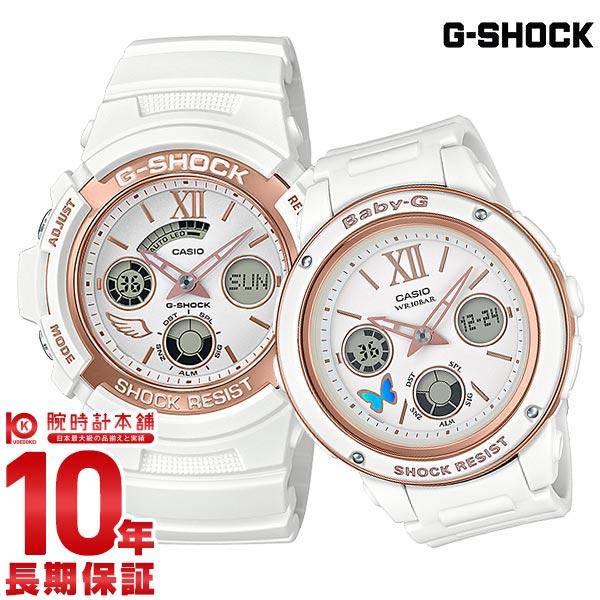 カシオ Gショック G-SHOCK LOV-18A-7AJR メンズ