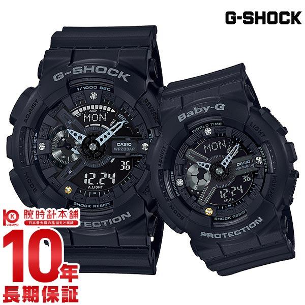 カシオ Gショック G-SHOCK LOV-18C-1AJR メンズ