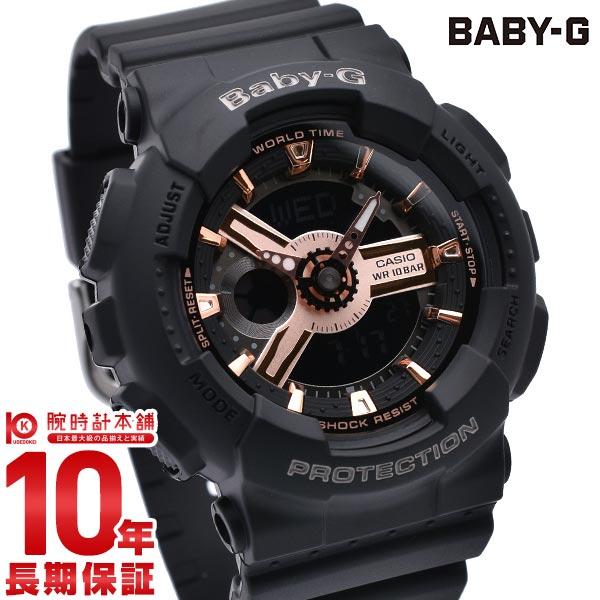 最大1200円割引クーポン対象店 カシオ ベビーG 腕時計 レディース デジタル アナログ アナデジ BABY-G BA-110RG-1AJF(予約受付中)