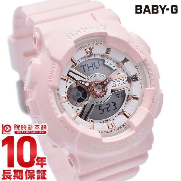 カシオ ベビーG 腕時計 レディース デジタル アナログ アナデジ BABY-G BA-110RG-4AJF(予約受付中)
