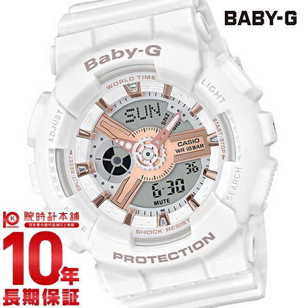 最大1200円割引クーポン対象店 カシオ ベビーG 腕時計 レディース デジタル アナログ アナデジ BABY-G BA-110RG-7AJF(予約受付中)