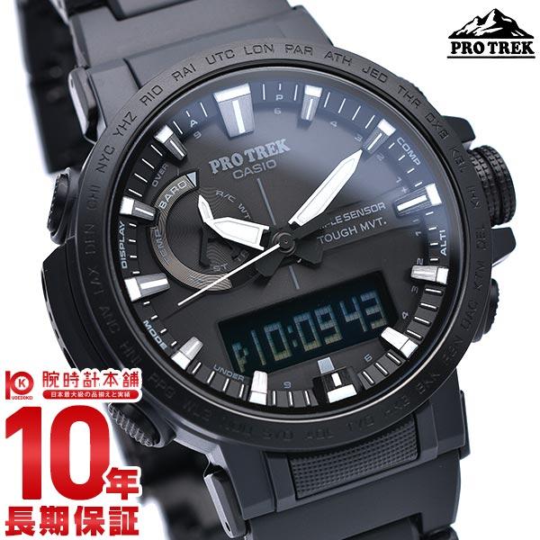 最大1200円割引クーポン対象店 カシオ プロトレック 腕時計 メンズ CASIO PROTRECK 電波 ソーラー タフソーラー PRW-60FC-1AJF(予約受付中)