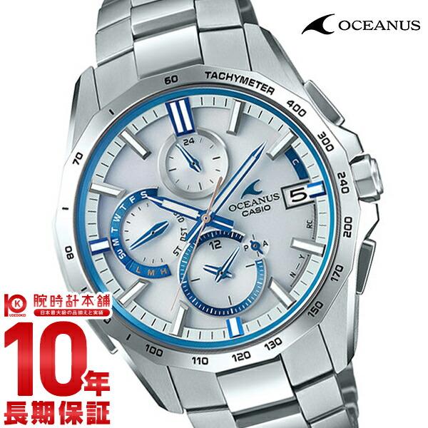 カシオ オシアナス 腕時計 メンズ ペアウォッチ CASIO OCEANUS マンタ 電波 ソーラー スマートフォンリンク機能 OCW-S4000F-7AJF(予約受付中)