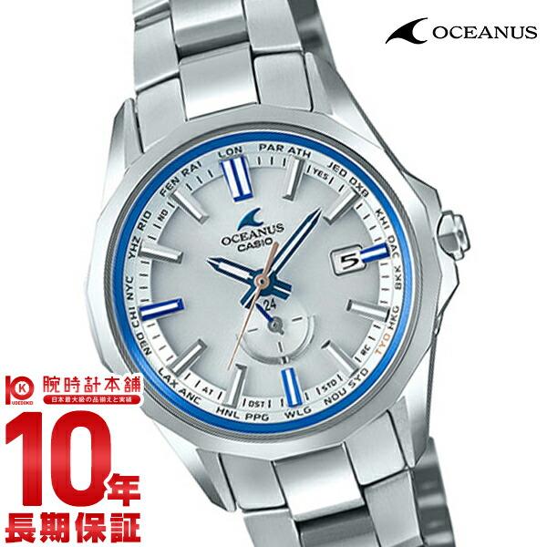 カシオ オシアナス 腕時計 メンズ ペアウォッチ CASIO OCEANUS マンタ 電波 ソーラー OCW-S350F-7AJF(予約受付中)