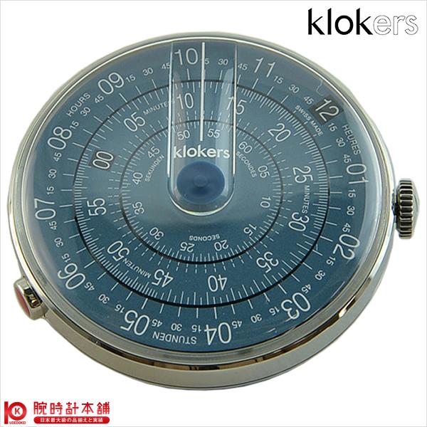 最大1200円割引クーポン対象店 クロッカーズ klokers KLOK-01-D7 ユニセックス