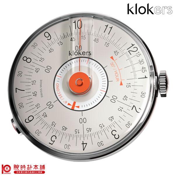 【店内最大37倍!28日23:59まで】クロッカーズ klokers KLOK-08-D2 メンズ【あす楽】