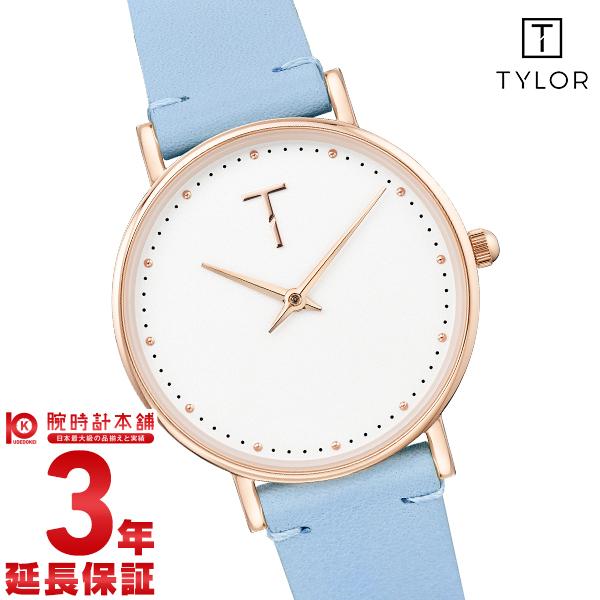タイラー TYLOR Cotton Dream TLAF004 レディース【あす楽】