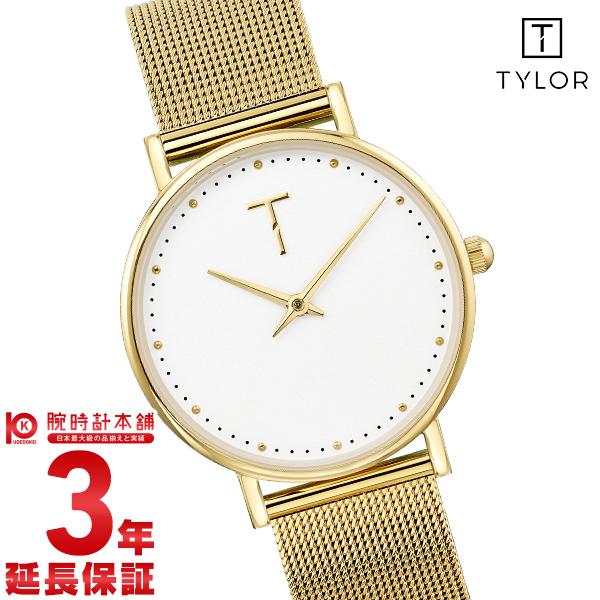 タイラー TYLOR Cotton Dream TLAF006 レディース【あす楽】