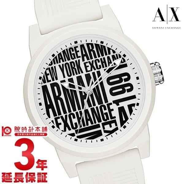 アルマーニエクスチェンジ ARMANIEXCHANGE AX1442 メンズ