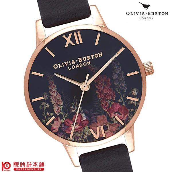 最大1200円割引クーポン対象店 オリビアバートン OLIVIA BURTON OB16WG43 レディース