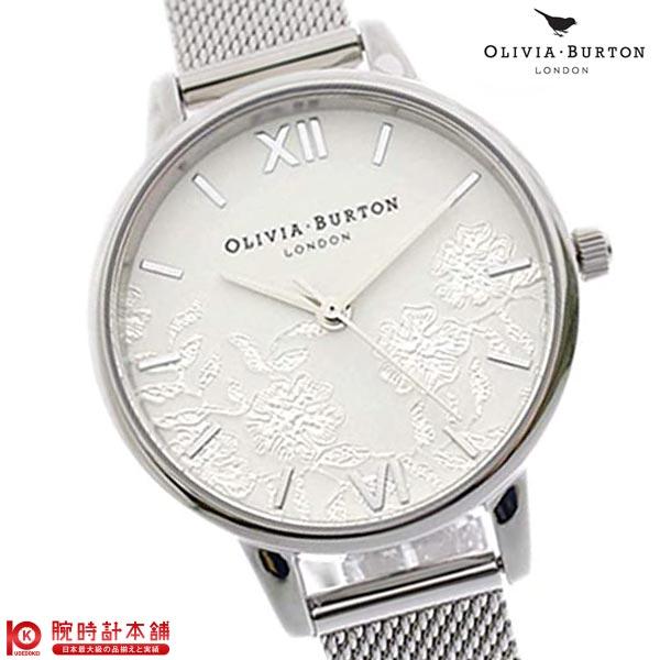 オリビアバートン OLIVIA BURTON OB16MV54 レディース