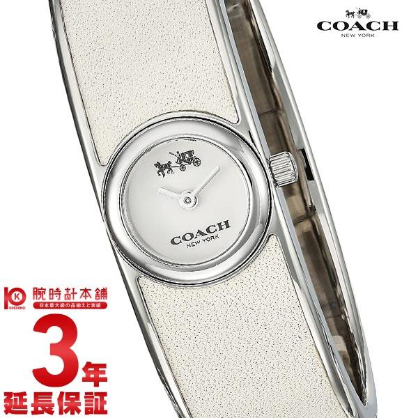 コーチ COACH 14502740 レディース