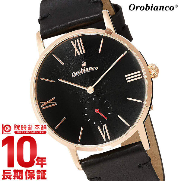 【1000円割引クーポン】オロビアンコ Orobianco シンパティコ OR0071-3 メンズ