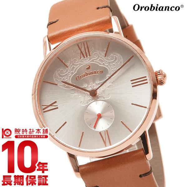 【1000円割引クーポン】オロビアンコ Orobianco シンパティコ OR0071-9 メンズ【あす楽】