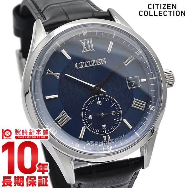 最大1200円割引クーポン対象店 シチズンコレクション 腕時計 メンズ CITIZENCOLLECTION エコドライブ ソーラー BV1120-15L