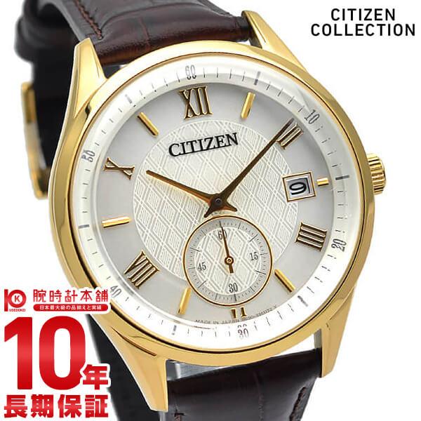 最大1200円割引クーポン対象店 シチズンコレクション 腕時計 メンズ CITIZENCOLLECTION エコドライブ ソーラー BV1122-10P【あす楽】