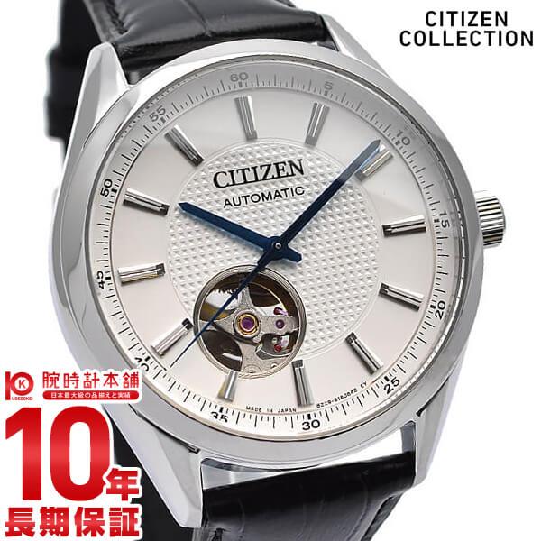 シチズンコレクション 腕時計 メンズ CITIZENCOLLECTION メカニカル 自動巻き オープンハート NH9111-11A