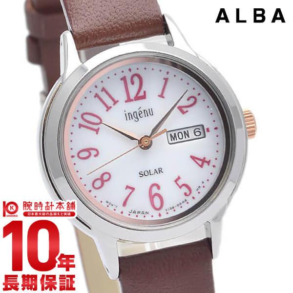 【店内最大37倍!28日23:59まで】セイコー アルバ アンジェーヌ SEIKO ALBA ingenu AHJD110 ソーラー 腕時計 レディース 革ベルト 時計【あす楽】