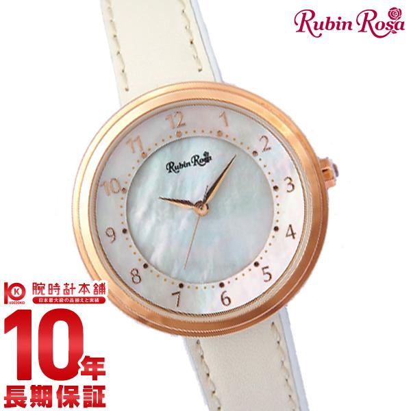 最大1200円割引クーポン対象店 ルビンローザ RubinRosa R060PWHWH レディース