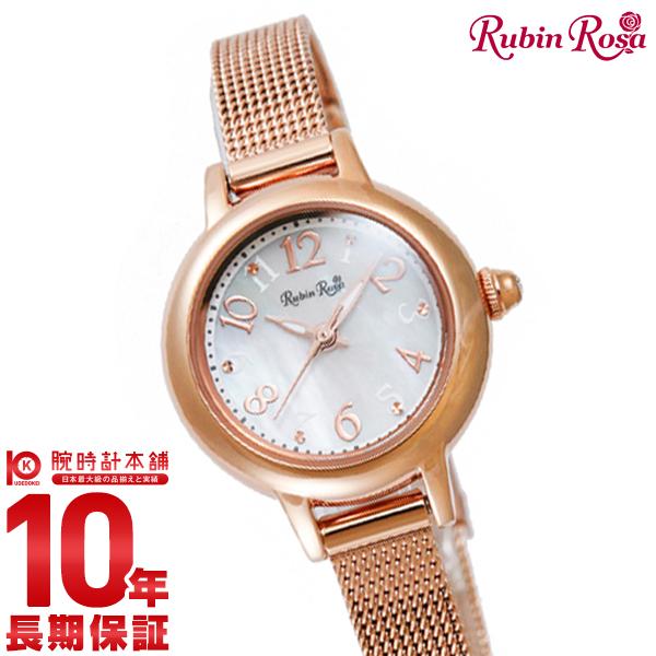 最大1200円割引クーポン対象店 ルビンローザ RubinRosa R202PWH レディース