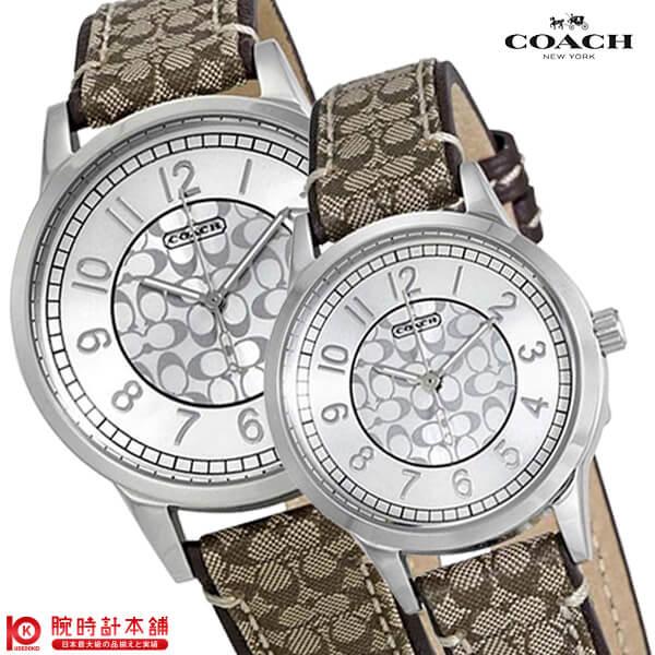 コーチ COACH 14000042 ユニセックス