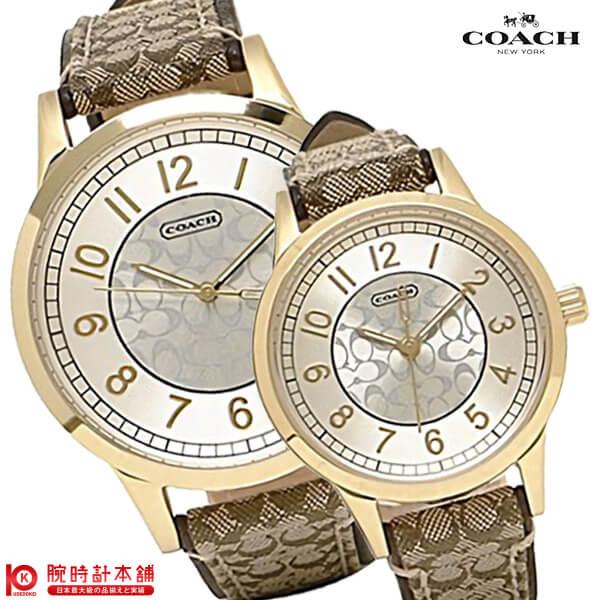 コーチ COACH 14000043 ユニセックス