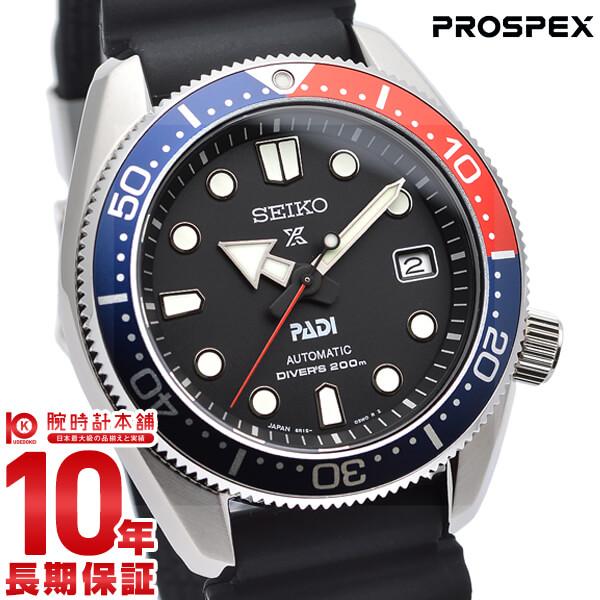 【店内最大37倍!28日23:59まで】セイコー プロスペックス SEIKO PROSPEX PADIモデル コアショップ限定モデル SBDC071 ダイバーズ 自動巻き 腕時計 メンズ