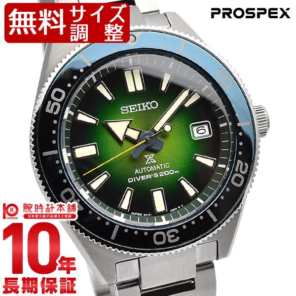 【店内最大37倍!28日23:59まで】セイコー プロスペックス PROSPEX ネット限定モデル SBDC077 メンズ