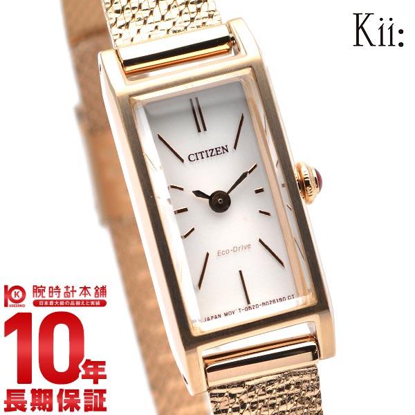 シチズン キー エコドライブ CITIZEN Kii EG7043-50W レディース 腕時計 ピンクゴールド メッシュベルト 時計[2019年 新作]