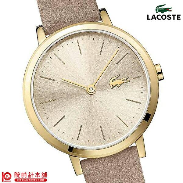 ラコステ LACOSTE 2001049 レディース
