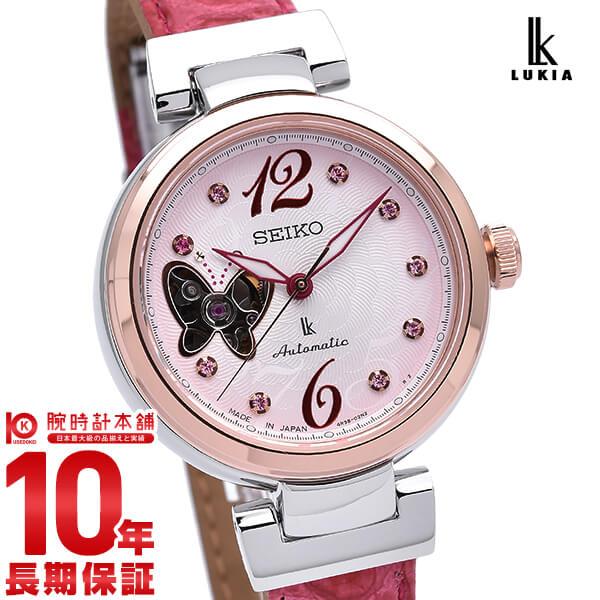 セイコー ルキア SEIKO LUKIA メカニカル 自動巻き 2019 SAKURA Blooming 限定モデル 限定800本 SSVM052 腕時計 レディース ピンク 時計 綾瀬はるか イメージキャラクター