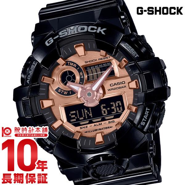 【店内最大37倍!28日23:59まで】カシオ Gショック G-SHOCK GA-700MMC-1AJF メンズ