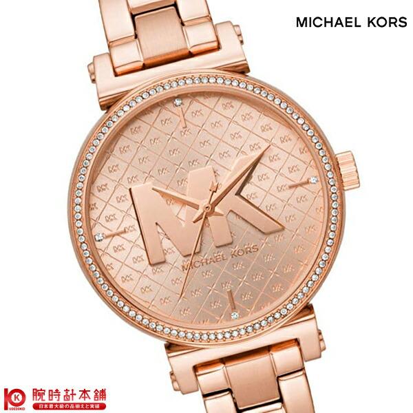 最大1200円割引クーポン対象店 マイケルコース MICHAELKORS MK4335 レディース